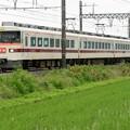 Photos: 東武350形回送