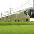 緑の日光線を行く TRAIN SUITE 四季島