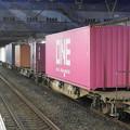Photos: ピンクのONEコンテナ積載4073レ
