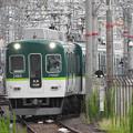 Photos: おけいはん2400系普通中之島行き出庫