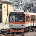 Photos: 叡電900系きらら鞍馬行き