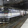 Photos: EF65 2083号機牽引4073レ小山11番停車