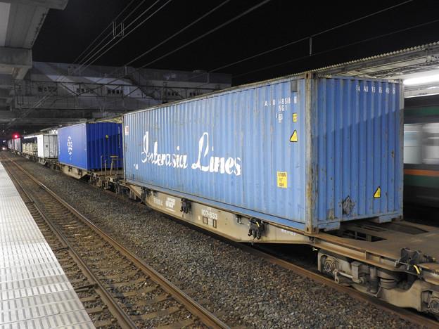 Interasia Lines コンテナ