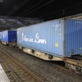 Photos: Interasia Lines コンテナ