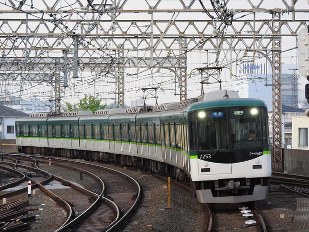 京阪7200系準急淀屋橋行き