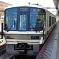 Photos: 221系みやこ路快速京都行き