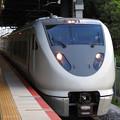 Photos: 289系特急こうのとり17号新大阪発車待ち
