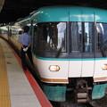 Photos: 283系特急くろしお22号新大阪1番到着