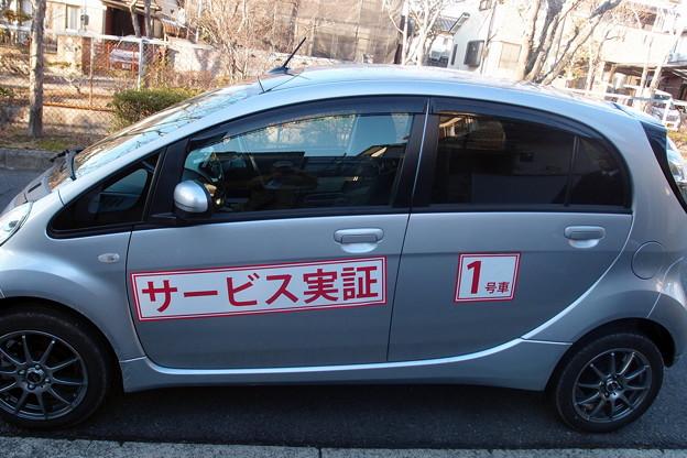 2019-01-19自動運転の車に乗車