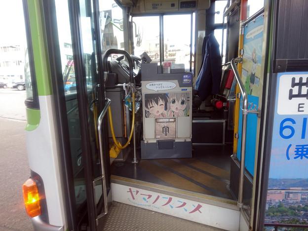20180211-ヤマノススメ-ラッピングバス-飯能駅-帰着