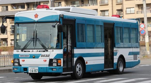 京都府警 機動隊 大型輸送車