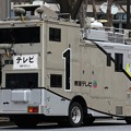 Photos: 東海テレビ HD移動中継車(後部)