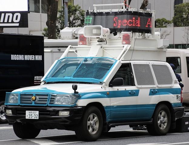 警視庁 特科車両隊 現場指揮官車
