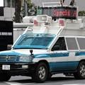 写真: 警視庁 特科車両隊 現場指揮官車