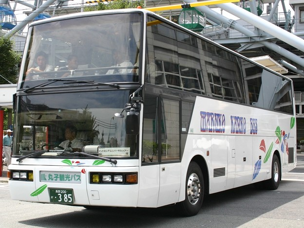 丸子観光バス セミダブルデッカー