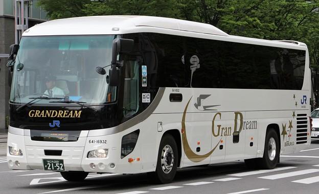 西日本JRバス 夜行高速バス「グランドリーム号」      (ハイデッカー)