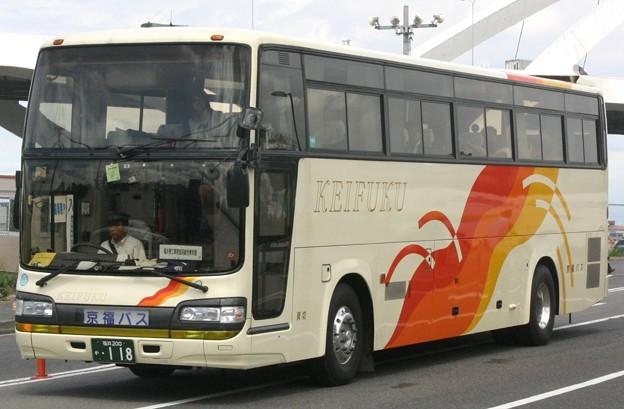 京福バス スーパーハイデッカー