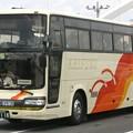 写真: 京福バス スーパーハイデッカー
