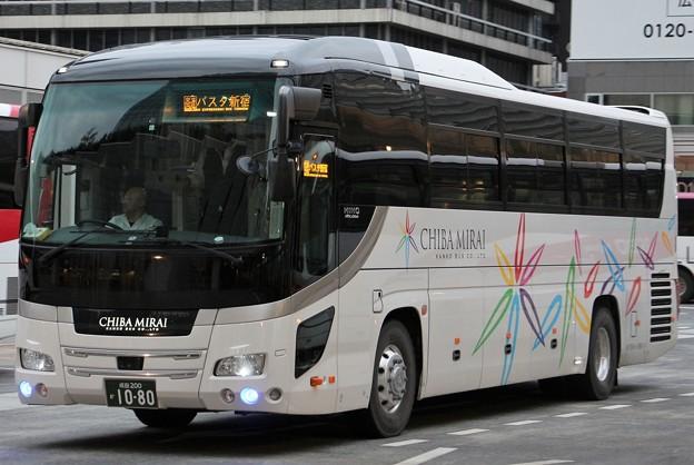 千葉みらい観光バス 夜行高速バス(ハイデッカー)