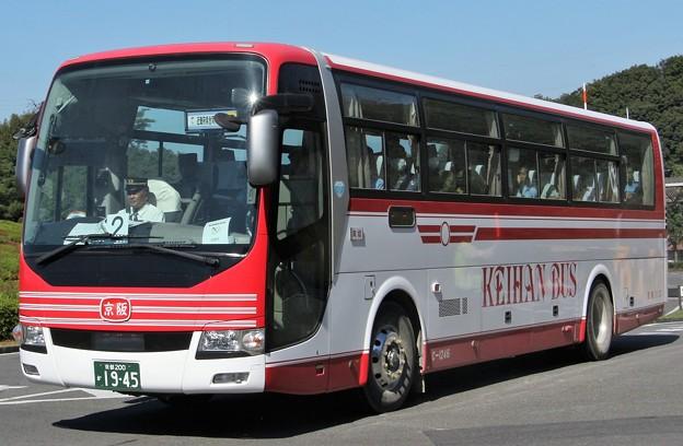 京阪バス ハイデッカー