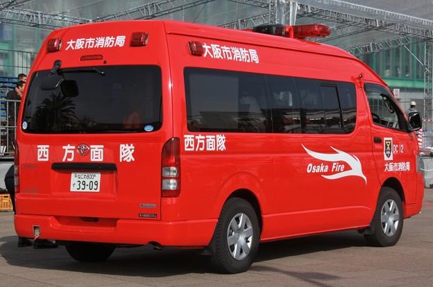 大阪市消防局 方面隊車(後部)