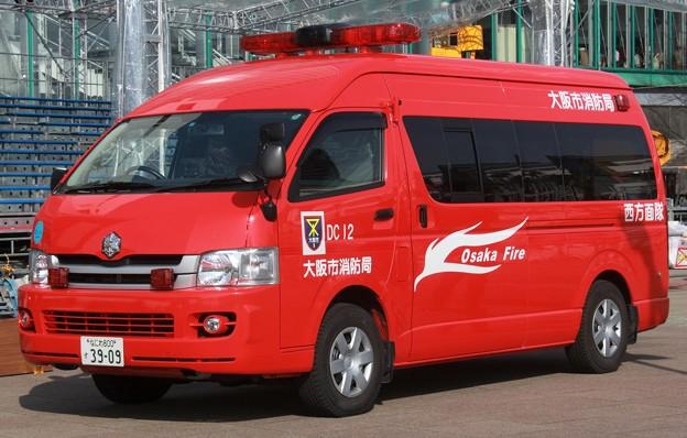 大阪市消防局 方面隊車