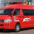 写真: 大阪市消防局 方面隊車