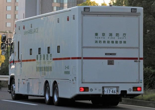 東京消防庁 第二消防方面本部消防救助機動部隊 特殊救急車  (後部)