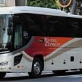 東北急行バス 夜行高速バス(ハイデッカー)