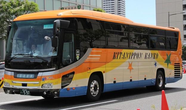 北日本観光自動車 ハイデッカー