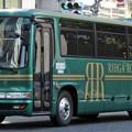 Photos: 北港観光バス リーガロイヤルホテル送迎バス