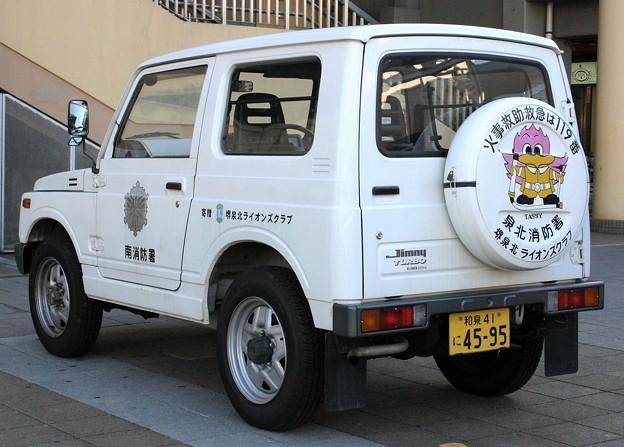 大阪府堺市高石市消防組合 連絡車(後部)