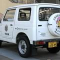 写真: 大阪府堺市高石市消防組合 連絡車(後部)