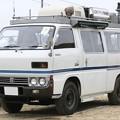 写真: 日本アマチュア無線連盟 京都府支部 移動無線車
