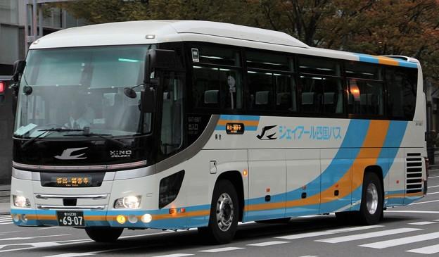 JR四国バス 昼間高速バス(ハイデッカー)