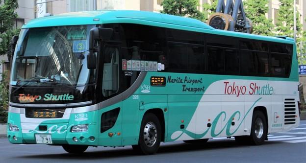 Photos: 成田空港交通 格安高速バス「東京シャトル」(ハイデッカー)