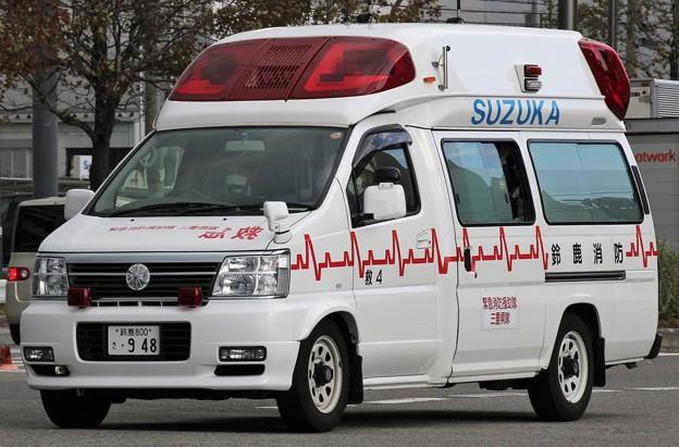 三重県鈴鹿市消防本部 高規格救急車