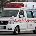 Photos: 三重県鈴鹿市消防本部 高規格救急車