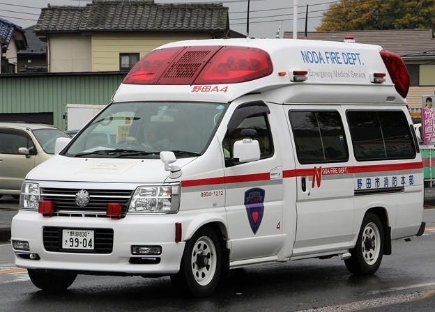 千葉県野田市消防本部 高規格救急車