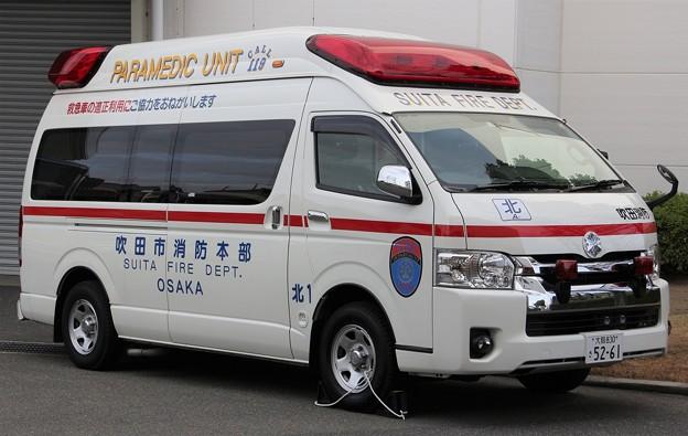 大阪府吹田市消防本部 高規格救急車