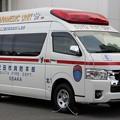 Photos: 大阪府吹田市消防本部 高規格救急車