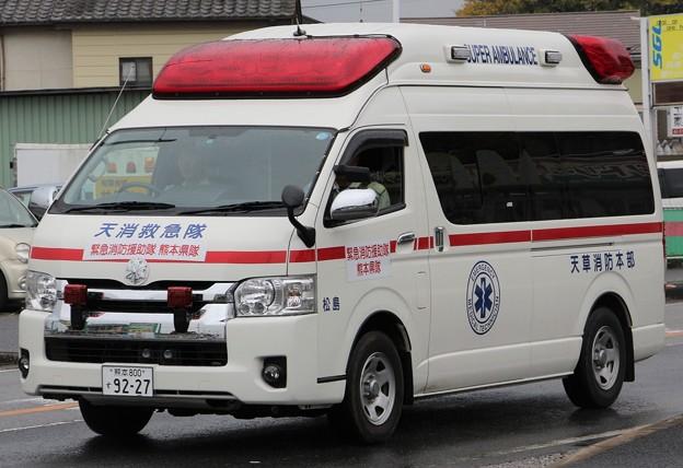 熊本県天草広域連合消防本部 高規格救急車
