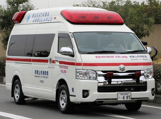 和歌山市消防局 高規格救急車