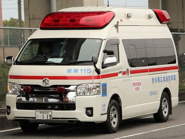 大阪府泉州南広域消防組合 高規格救急車