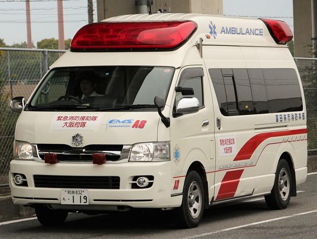 大阪府富田林市消防本部 高規格救急車