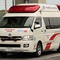 写真: 大阪府富田林市消防本部 高規格救急車
