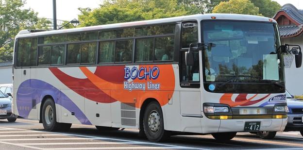 防長交通 昼間高速バス(ハイデッカー)