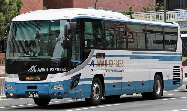 淡路交通 昼間高速バス(ハイデッカー)