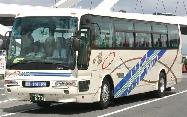 名鉄西部観光バス ハイデッカー「サザンクロス」