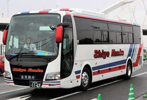 滋賀観光バス ハイデッカー
